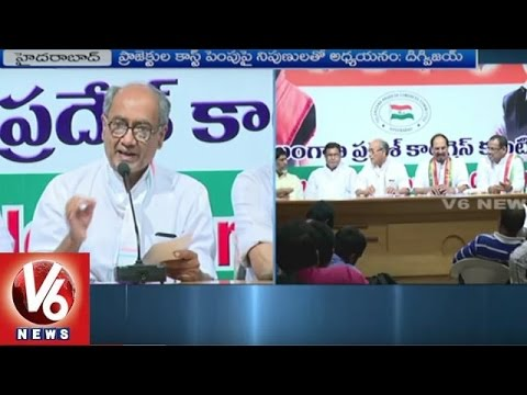 Digvijay Singh Slams CM KCR Government Over Redesign Of Irrigation Projects | V6 News