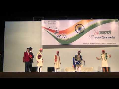 26 Jan 2014 Cultural Celebration Vande Mataram Instrumental...