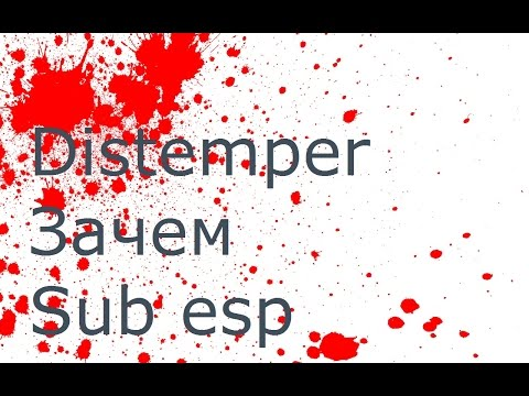 Distemper - Zachem