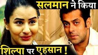 Salman Khan Gives A Big Offer to Shilpa Shinde