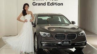 BMW 740Li Grand Edition 珍稀典藏版|限量登場