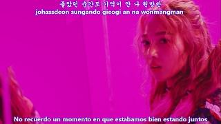 K A R D Don t Recall MV Sub Espa ol Hangul Rom HD