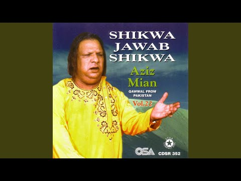 Shikwa video