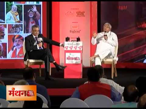 Lalu Prasad Yadav on Aaj Tak Manthan