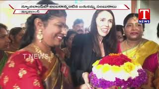 New Zealand Prime Minister Jacinda Ardern Participates in Bathukamma Celebrations