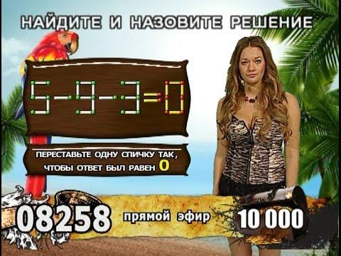 """Елена Барабанова - """"Остров сокровищ"""" (09.03.14)"""