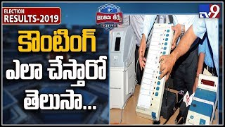 EC sets all arrangements for counting process in AP