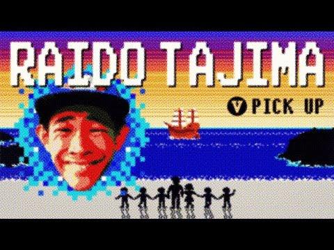 RAIDO TAJIMA [VHSMAG]