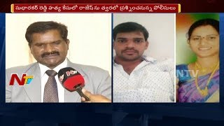 Sudhakar Reddy Acid Case: Doctors Face to Face on Rajesh Health Condition
