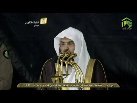 Very Emotional Farewell to Saudi King Abdullah by Sheikh Sudais
