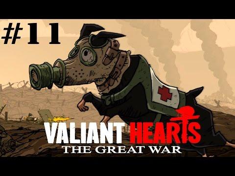ЧЕСТЬ ПРЕВЫШЕ ВСЕГО (КОНЕЦ) - Valiant Hearts: The Great War #11