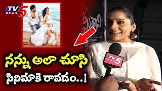 నన్ను అలా చూసి సినిమాకి రావడం గర్వంగా ఉంది..! | Rashmi Bold Talk About Anthaku Minchi Movie | TV5