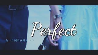 A love so beautiful // Perfect ft. Jiang Chen and Chen Xiaoxi