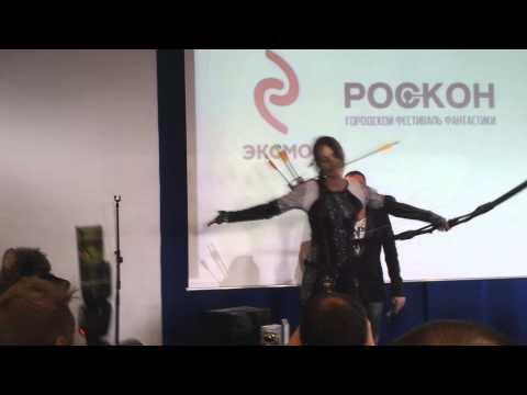 Роскон 2014 Конкурс Костюмов (Косплей)