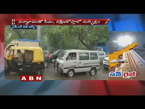 Moderate Rains This Season, Heavy Temperature in Telugu States