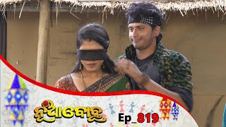 Nua Bohu | Full Ep 819 |  29th Feb  2020 | Odia Serial – TarangTV