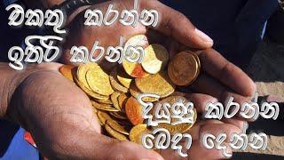 Supuwath Arana - 2019-08-16