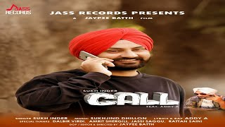 Call | (Full HD) | Sukh Inder Ft. Addy A | New Punjabi Songs 2018 | Latest Punjabi Songs 2018