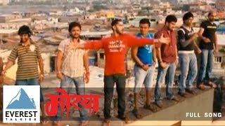 Utsavatla Raja - Official Song | Morya - Marathi Movie | Chinmay Mandlekar, Santosh Juvekar