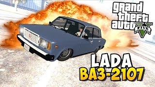 GTA 5 Моды: ВАЗ 2107 - Лада Семёрка! (Русские Машины)