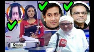 গরম খবর সবাইকে একযোগে বিচাবের জন্য আহ্বান  !Salman Shah!Latest Bangla News