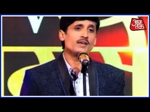 KV सम्मेलन : जब मंच पर कवियों ने कविताओं में खोली चुनाव और मंत्रियों की पोल | Kumar Vishwas