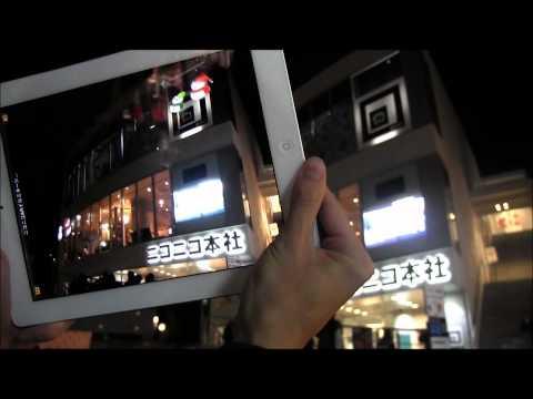 : Niconico ARChristmas  illuminations