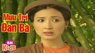 Mưu Trí Đàn Bà - Phim Cổ Tích Việt Nam [HD]