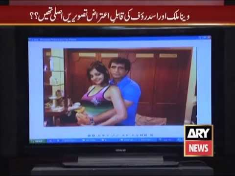 Veena Malik Scandal Photos Were Fake video