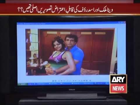 Veena Malik Scandal Photos Were Fake video