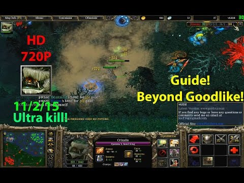 ★DoTa Crixalis - Guide 6.83★! KDA: 11/2/15! Ultra killl! Beyond Godlike!★