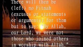 Emotional Beautiful Quran Recitation By Mohammed Al Mohaisany