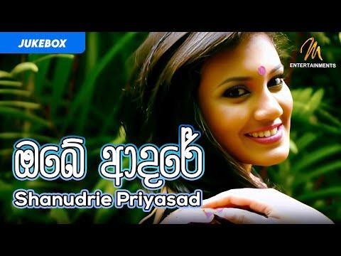 Obe Adare - Shanudrie Priyasad - MEntertainments