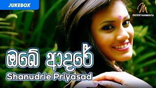 Obe Adare - Shanudrie Priyasad