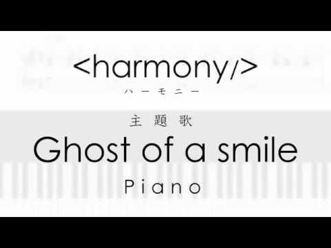 【ピアノ楽譜】映画 ハーモニー 主題歌「Ghost of a smile」full - [Piano] harmony main theme