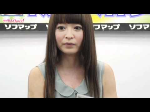 阪本麻美の画像 p1_13