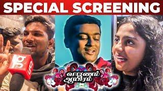 Vaaranam Aayiram Special Screening at Jazz Cinemas | Suriya | Gautham Vasudev Menon