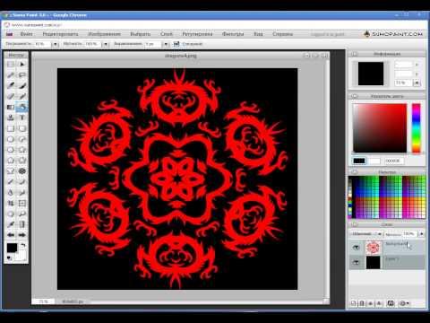 Как сделать свой узор из картинки в фотошопе