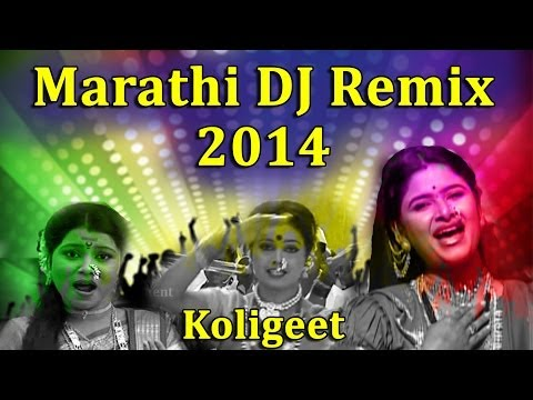 Nonstop Marathi Dj Remix 2014 - Koligeet - New video