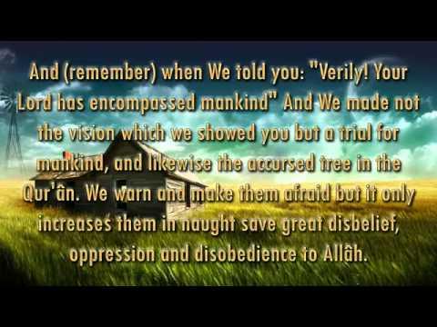 Surah Al Israa - Ibrahim al-Jibreen