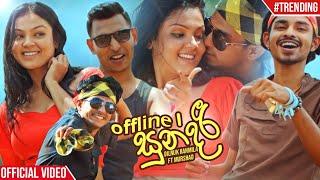 Offline SUNDARI - Dilnuk ft. Murshad