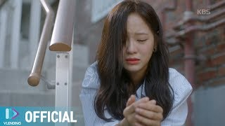 Download [MV] 김연지 - Cry (Feat. SARAH) [너의 노래를 들려줘 OST Part.4 (I Wanna Hear Your Song OST Part.4)] Mp3/Mp4