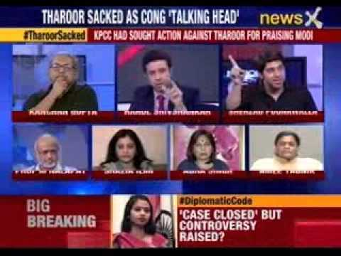 Nation At 9: Shashi Tharoor Sacked As Congress Spokesperson video