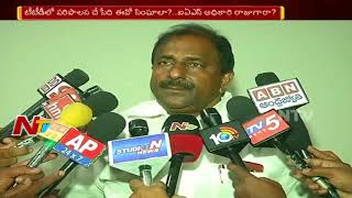 BJP Leader Somu Veerraju Comments Over TTD Priest Ramana Deekshitulu Controversy