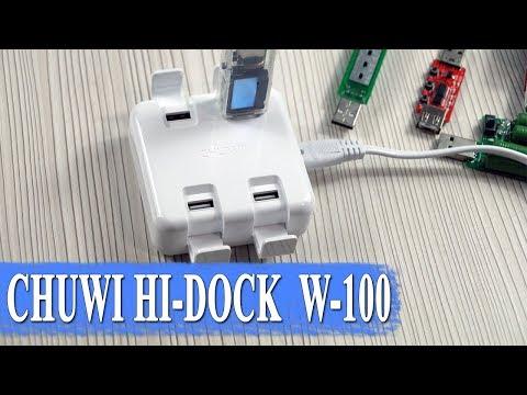 CHUWI HI-DOCK  W-100 ПОДРОБНЫЙ ОБЗОР И ТЕСТЫ ЗАРЯДНОГО УСТРОЙСТВА С QC 3.0