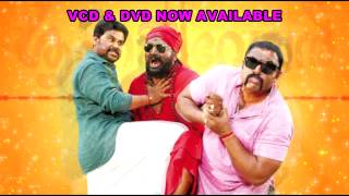 Sringara Velan - Sringaravelan Malayalam Movie | DVDs & VCDs Available Now