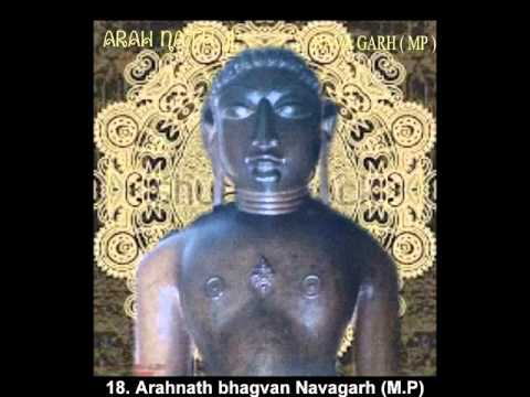 24 Digambar Jain Tirthankar video