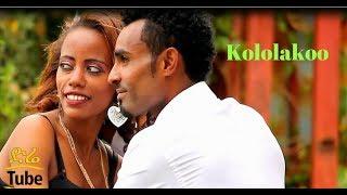 Ganati Kormee  - Kololakoo [NEW! Ethiopian Music Video 2017] Official Video