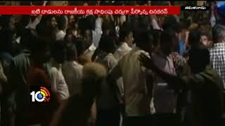 IT Officers Raids at Jayalalitha House Poyes Garden | Tamilnadu