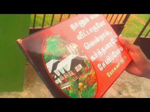 Last Chance Tamil Christian Short Film video
